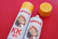 Spray adeziv broderie Gunold
